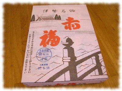 Akahukuhako080517
