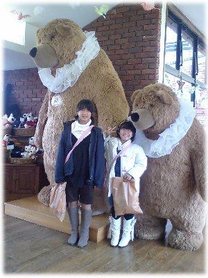 大きいクマさんとパチリ