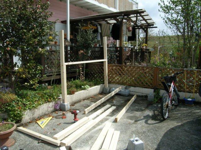 自転車 置き場 diy 構造